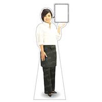 等身大パネル エプロン-C モデル金沢真夢 ポーズ:右向き (62440)
