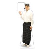 等身大パネル 男性エプロン(ホワイト)-D モデル松岡修 ポーズ:左向き (62465)