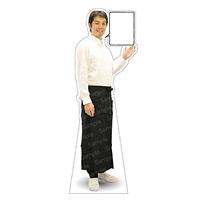 等身大パネル 男性エプロン(ホワイト)-D モデル松岡修 ポーズ:右向き (62466)