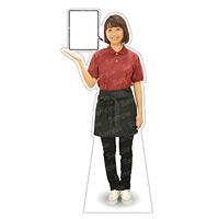 等身大パネル 女性ポロシャツ(エプロン)-A モデル野原奈々 シャツカラー:エンジ (62475)