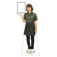 等身大パネル 女性ポロシャツ(エプロン)-A モデル野原奈々 シャツカラー:グリーン (62476)