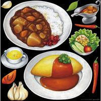 レストラン(4) 看板・ボード用イラストシール (W285×H285mm)