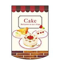 変形タペストリー Cake イラスト 円型 (63087)