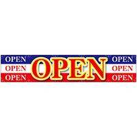 横断幕OPEN 青白赤 W3000×H600 (63102)