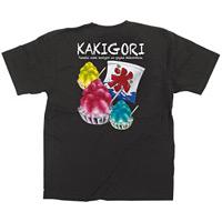 黒Tシャツ かき氷 サイズ:S (64148)