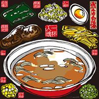 ラーメン 看板・ボード用イラストシール 赤い丼(W285×H285mm)