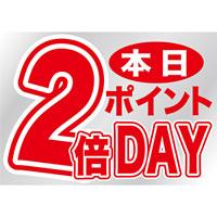 ウィンドウシール 片面印刷 表示:本日ポイント2倍DAY (6871)