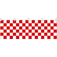 市松柄(紅白) 販促横幕 W1800×H600mm  (68711)
