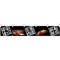 【新商品】カウンターのれん 68716 安全安心 お肉厳選 毎日新鮮 (68716)