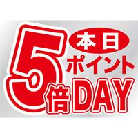 ウィンドウシール 片面印刷 表示:本日ポイント5倍DAY (6873)