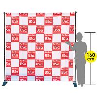 バナースクリーン アルファ (約2.4m角) 安定感重視タイプ (68945)