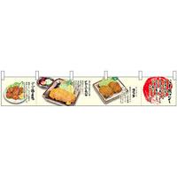 【新商品】カウンターのれん ぷりぷり鶏の唐揚げ いつも揚げたて (68947)