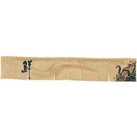 【新商品】エステル麻のれん いか 5巾ショート (68977)