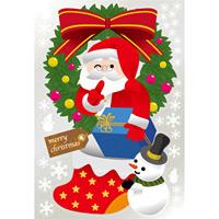巨大ウィンドウシール1100mm×1600mm 両面印刷 クリスマス サンタ・リース (6901)
