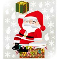 巨大ウィンドウシール800mm×900mm 両面印刷 クリスマス サンタ・煙突 (6902)
