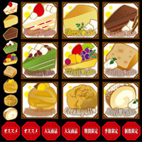 ケーキ 看板・ボード用イラストシール (W285×H285mm)