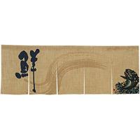 【新商品】エステル麻のれん 魚 黒字 5巾 (69213)