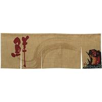 【新商品】エステル麻のれん 魚 赤字 5巾 (69214)