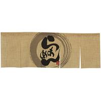 【新商品】エステル麻のれん らぁめん 5巾 (69217)