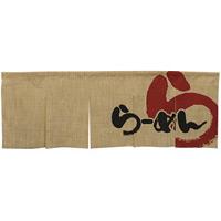 【新商品】エステル麻のれん らーめん 5巾 (69218)