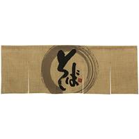【新商品】エステル麻のれん そば 5巾 (69222)