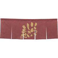 【新商品】エステル麻のれん いらっしゃい 紫 5巾 (69227)