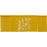【新商品】エステル麻のれん いらっしゃい 黄 5巾 (69228)