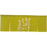 【新商品】エステル麻のれん いらっしゃい 黄緑 5巾 (69232)