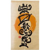 【新商品】エステル麻のれん 商売繁盛 半間 (69235)