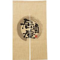 【新商品】エステル麻のれん 居酒屋 半間 (69241)