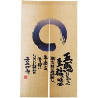 【新商品】エステル麻のれん 五感に届く至福の時間 半間 (69242)
