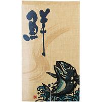 【新商品】エステル麻のれん 魚 半間 (69248)
