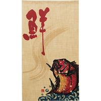 【新商品】エステル麻のれん 魚 半間 (69249)
