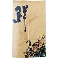 【新商品】エステル麻のれん いか 半間 (69250)