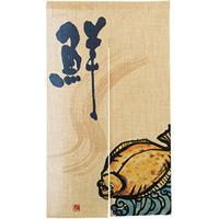 【新商品】エステル麻のれん ひらめ 半間 (69252)