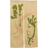 【新商品】エステル麻のれん 鮮 大根 半間 (69255)