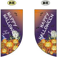 HAPPY HALLOWEEN (カボチャ5つ 文字小さめ) Rフラッグ ミニ(遮光・両面印刷) (69463)