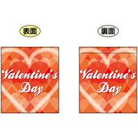 Valentines Day (オレンジ地 バックに大きなハートの絵) ミニフラッグ(遮光・両面印刷) (69582)
