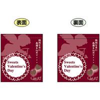 Sweet Valentines Day ミニフラッグ(遮光・両面印刷) (69583)