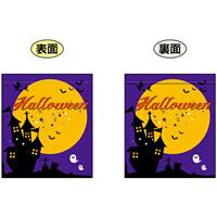 Halloween (紫バックにお城と大きな月の絵) ミニフラッグ(遮光・両面印刷) (69587)