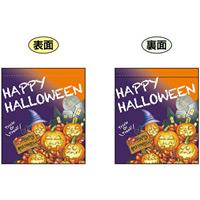 Happy Halloween (カボチャ5つ) ミニフラッグ(遮光・両面印刷) (69588)