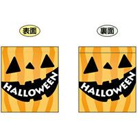 Halloween (ジャック・オ・ランタンの口に文字) ミニフラッグ(遮光・両面印刷) (69590)