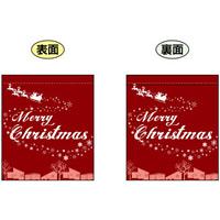 Merry Christmas (赤) ミニフラッグ(遮光・両面印刷) (69591)