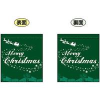 Merry Christmas (緑) ミニフラッグ(遮光・両面印刷) (69592)