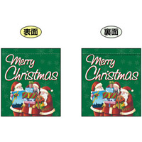 Merry Christmas (緑地・サンタとプレゼントの絵) ミニフラッグ(遮光・両面印刷) (69593)