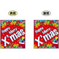 Happy Merry Xmas ミニフラッグ(遮光・両面印刷) (69594)