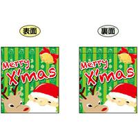 Merry Xmas (緑地・ポップイラスト) ミニフラッグ(遮光・両面印刷) (69595)