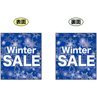 Winter SALE (バックに雪の結晶の絵) ミニフラッグ(遮光・両面印刷) (69596)