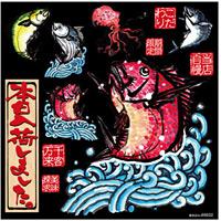 鯛 ボード用イラストシール (69622)