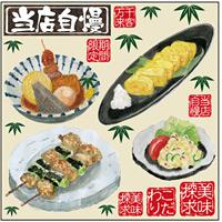 やきとり・おでん・卵焼き・ポテトサラダ ボード用イラストシール (69624)